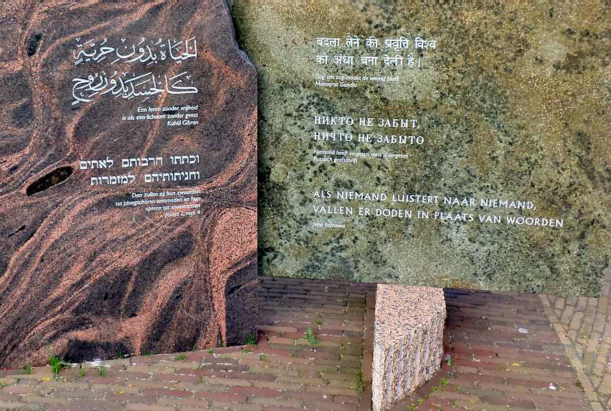 Oorlogsmonument 's Gravenzande van Kees Buckens
